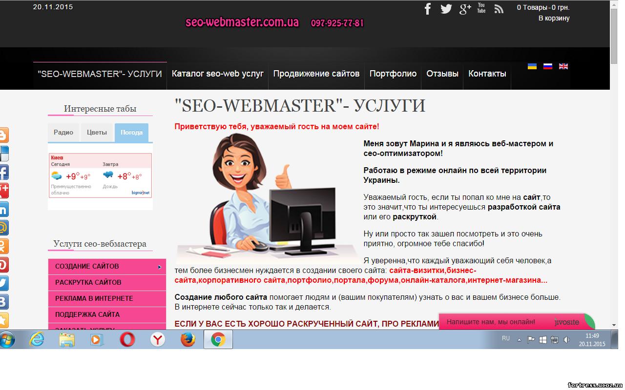 Которые современный бизнес создание рекламы онлайн бесплатно игнорировать  не должен. 42c53df876f